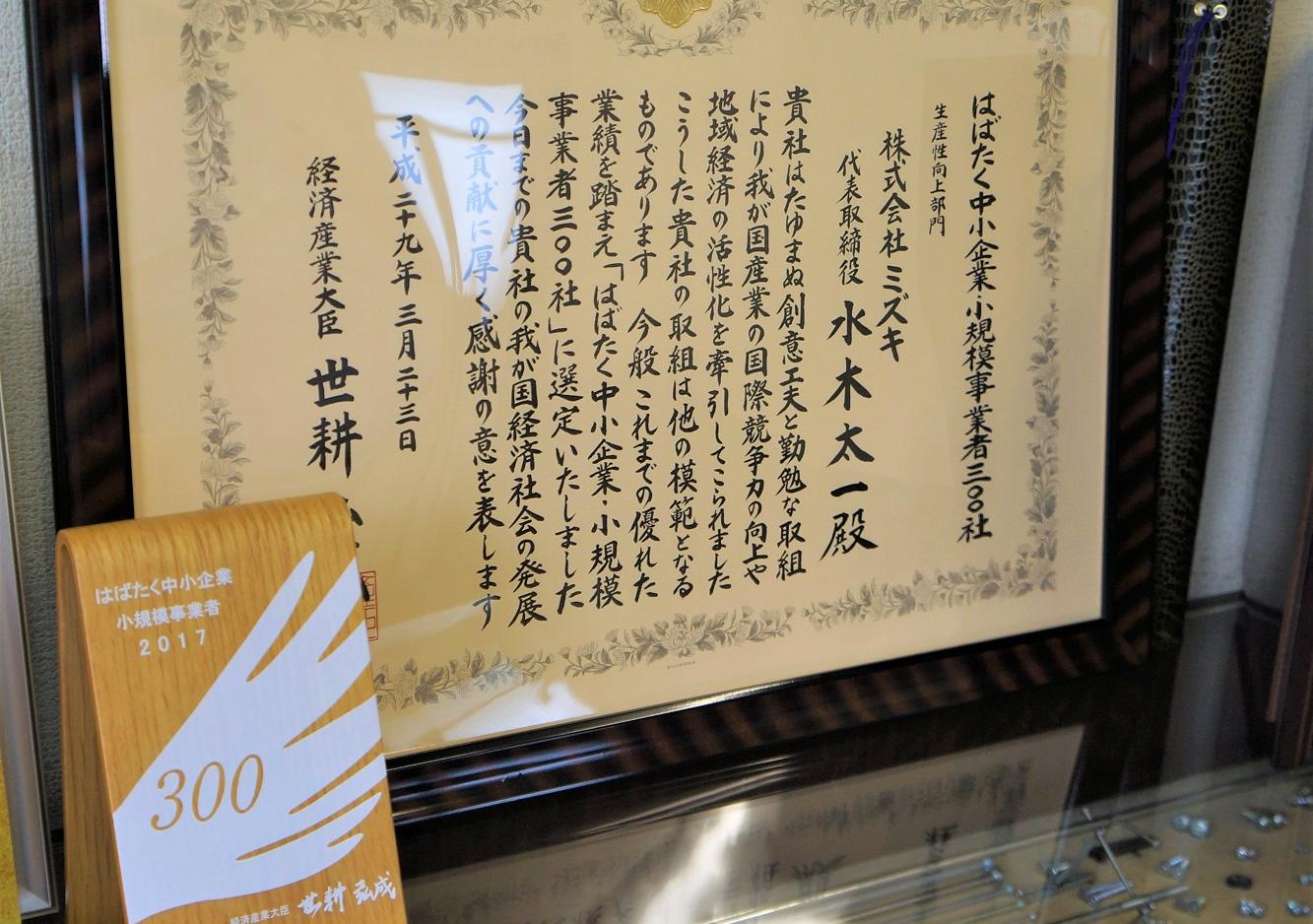 vol4-award