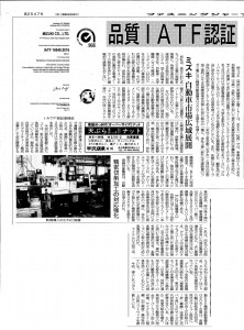 061721article